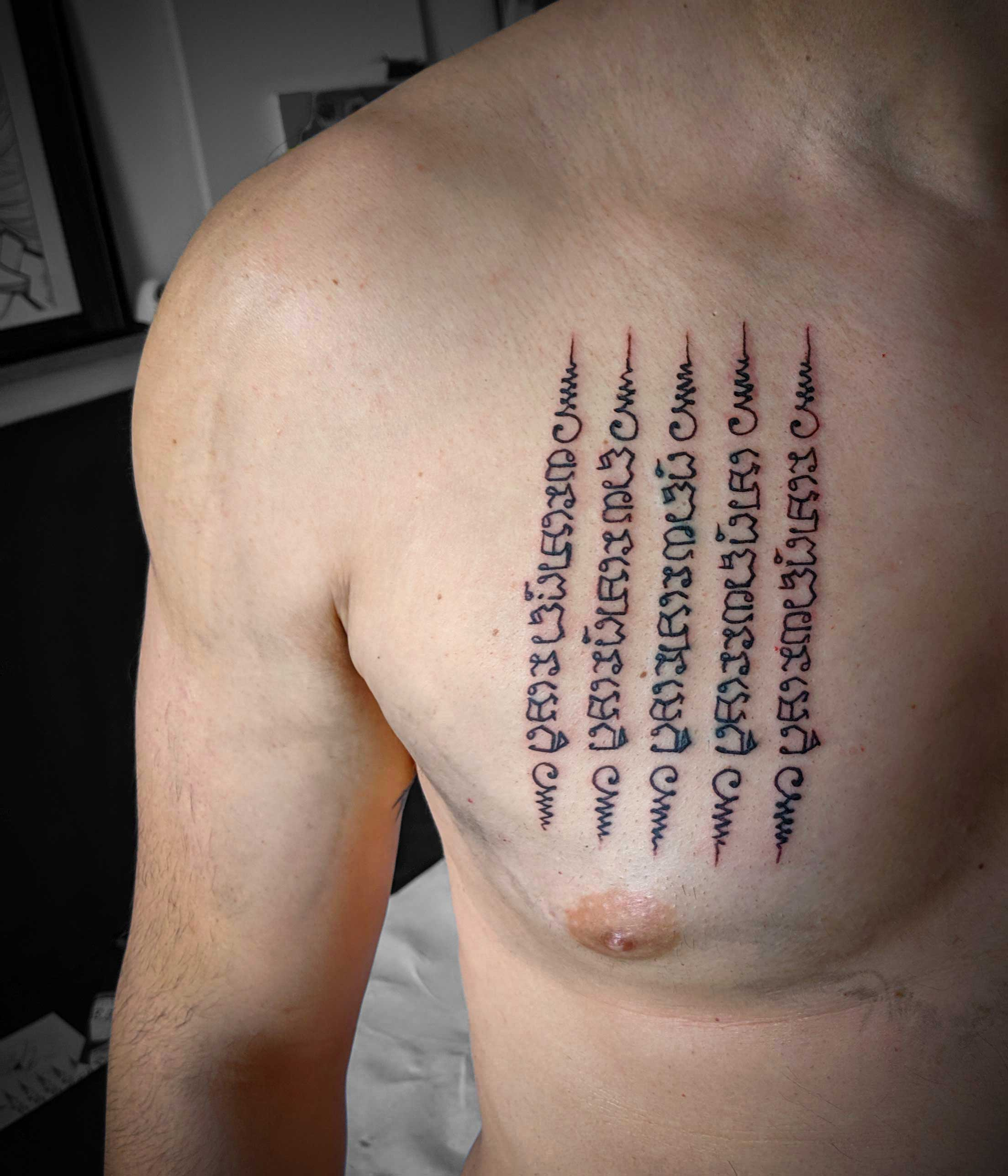 tattoo sutra pectoral droit